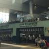 【品川駅】スターバックスコーヒー JR東海 品川駅店は暑くて寒いお店な件