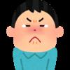 【近況報告】 2017 GW 名古屋編⑤ お土産と言ったらこれ!