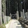 奈良県の世界遺産・大峰山寺に山登りしてきた。