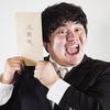 【福祉職向け】職場の円満な辞め方と『4つの注意点』