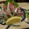 大崎のいわし料理「味楽(あじらく)」