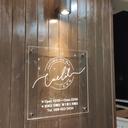 徳島昭和町の美容室cuelil(クリル)の日記