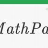 はてなブログで簡単に数式を表示させる方法