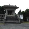 沖縄市城前町(越来グスク跡)