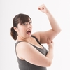あなたの二の腕が太い原因はこれだ!効果的なトレーニングで理想的な二の腕を手に入れよう!