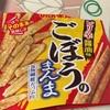 UHA味覚糖:ごぼうまんまピリ辛