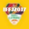 直前だけどIFFJ2017の全ラインナップ紹介するよ