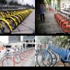 【中国3大自転車シェアリング比較】Mobike・XIaoming・ofoはどれが良い?