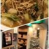 札幌市・中央区の安くて、美味い、宴会、女子会にもオススメの中華料理店「チャイナパーク」へ行ってきた!!~デカ盛りあんかけ焼きそば「五目焼きそば 大盛り」に挑戦してみた!3人前はなかなかのボリューム!!~