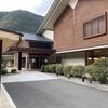 【旅】 奈良県 十津川温泉♨️