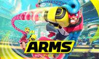 ARMSを徹夜でプレイしていて身についた、まあまあ勝てる戦い方
