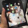 僕にとってのジャスト・サイズ(iPad mini5)