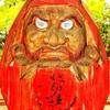 魔王笠陽一郎医師を教主とし、  宣教魔道士嶋田和子リサイクルライターの  『発達減薬断薬原理主義』  『笠陽一郎発達断薬教団』の本質である。