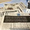 ひと味違う九州産経と、冷静かつ客観的に伝える他の新聞