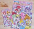 トロピカル〜ジュ!プリキュアの着せ替えノートを購入!