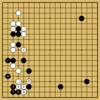 ワールド碁チャンピオンシップ開幕!山下敬吾VS王元均