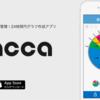 1日24時間を円グラフで管理するアプリ「Wacca」がオススメ!実際に使ってみたのでレビュー