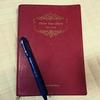 日記継続歴15年の私が教える、3年日記の楽しい続け方とその効果。