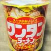 東洋水産 マルちゃん ワンタンラーメン しょうゆ味
