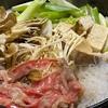 年に一度の贅沢 松坂肉すき焼き