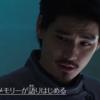 【ネタバレ】仮面ライダービルド 第8話「メモリーが語りはじめる」【ドラマ感想】