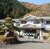 大阪府貝塚市紅葉の奥水間温泉