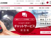 損保ジャパン日本興亜、「ゼロエミッション東京」に賛同