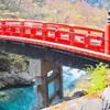 神橋と大谷川と桜。