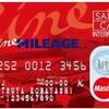 TOHOシネマズのクレジットカード申し込んだ