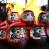 平成31年1月14日(祭日)、上溝で「だるま市」開催!