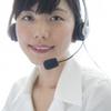 オンライン英会話の効果的な使い方