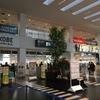 神戸空港の規制緩和でどうなる関西3空港