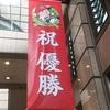 ビックカメラ広島駅前店の駐車場の行き方と料金について!