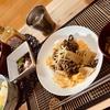 ご飯と味噌汁~正しい夕飯!