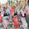 ヤットサー アッ ヤットヤット!!横浜阿波踊りプロジェクトがスタートです!!
