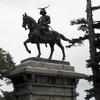 [仙台]第3回 いくぜ、東北。家族旅行の旅 仙台城に天守閣が元々無かった!事を知る。
