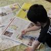 小学生新聞、始めました。