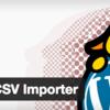 Wordpressプラグイン「Advanced Custom Fields」と「Really Simple CSV Importer」で大量ページ(記事)を一括生成するための覚え書き