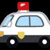 【イエローカード】スピード違反でもらいました