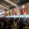 オクトーバーフェスト2015@横浜赤レンガ倉庫
