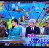 こじるりこと小島瑠璃子は優等生すぎてつまらない?ワイドナショーを観てその需要に疑問を抱く 当たり障りない受け答えは魅力なのか?