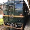 JR氷見線 1両編成「べるもんた4号 ベル・モンテーニュ・エ・メール」に乗車、鮨カウンターが車内に