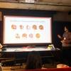 \2社合同/ デザイナ―合同勉強会を開催しました!