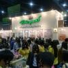 National Herbs Expo 15th イベント【ノンタブリー】