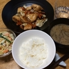 お肉もしっとり!キャベツと鶏ムネ肉の炒め ・野菜たっぷりスパサラ・圧力鍋!蒸し大豆(レシピ付き)