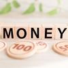 中学生の息子に、「投資」「お金」の教育をしたい!