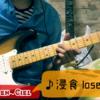 L'Arc~en~Ciel『浸食〜lose control〜』弾いてみた!