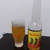 チリ・ビールが美味い件/メキシコ産、唐辛子入りのインパクトビール