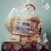 低糖質商品レビュー:17 シャトレーゼのテーブルパン ベーコンペッパー