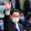 【全文】岸田文雄新総裁があいさつ 選挙見据え団結呼びかける